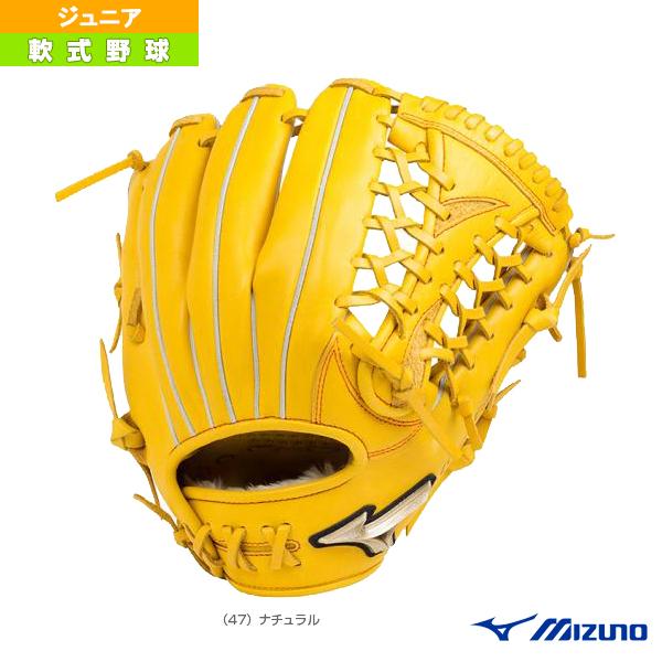 グローバルエリートRG/H Selection 02/少年軟式・オールラウンド用グローブ/LLサイズ(1AJGY20450)『軟式野球 グローブ ミズノ』