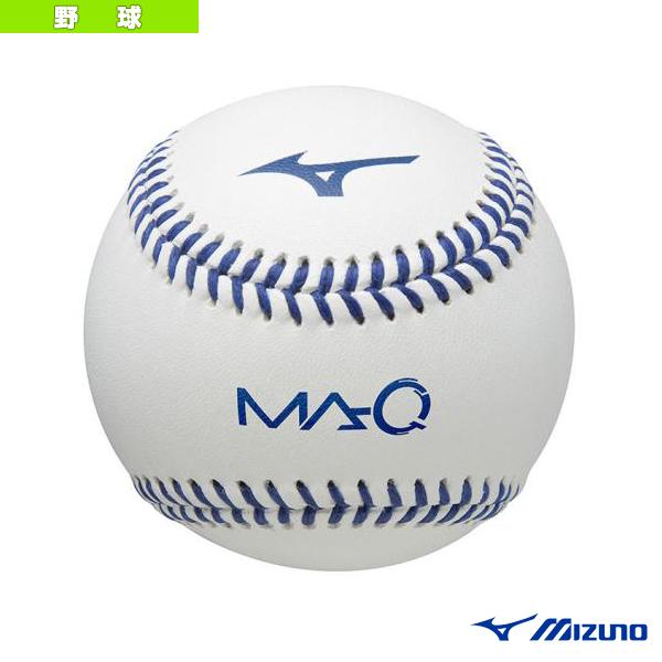 MA-Q(1GJMC10000)『野球 トレーニング用品 ミズノ』(充電器別売り)