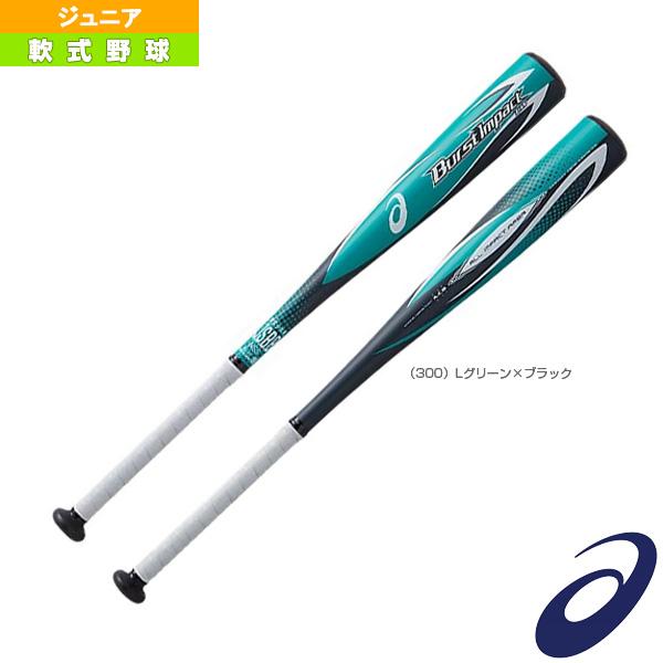 BURST IMPACT LW/バーストインパクト LW/ジュニア軟式用金属製バット(3124A029)『軟式野球 バット アシックス』