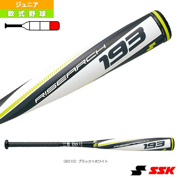 RISEARCH/ライズアーチ/少年軟式FRP製バット(SBB5024)『軟式野球 バット エスエスケイ』トップバランス