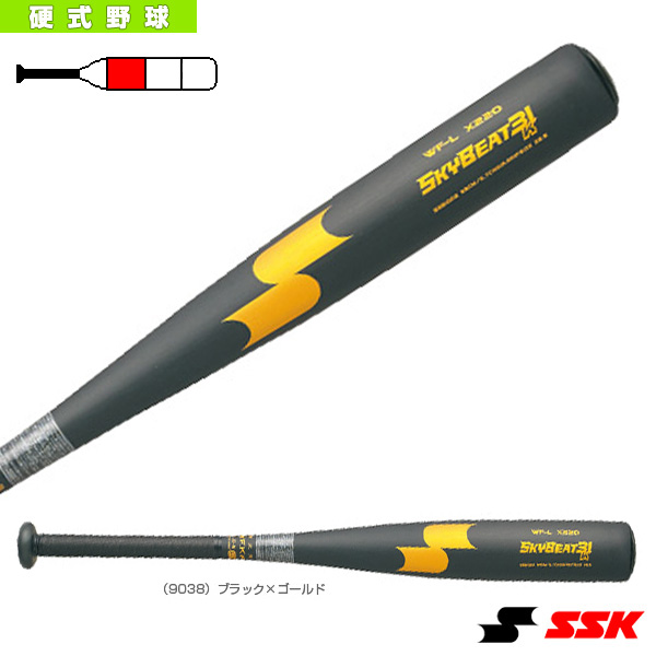 SKYBEAT31K/スカイビート 31K WF-L/硬式金属製バット(SBB1002)『野球 バット エスエスケイ』