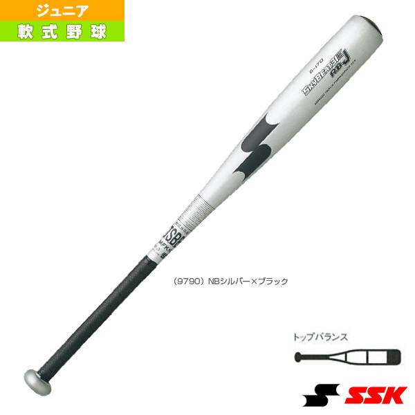 SKYBEAT 31K RB J/スカイビート31K RB J/少年軟式金属製バット(SBB5000)『軟式野球 バット エスエスケイ』