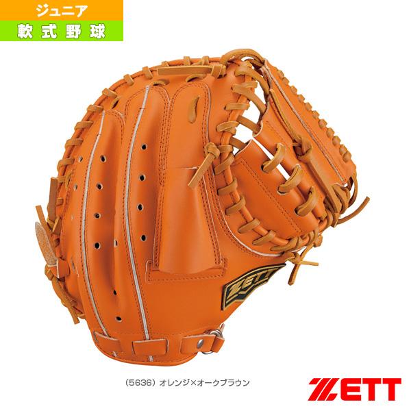 グランドヒーローシリーズ/少年軟式キャッチミット/捕手用(BJCB72912)『軟式野球 グローブ ゼット』