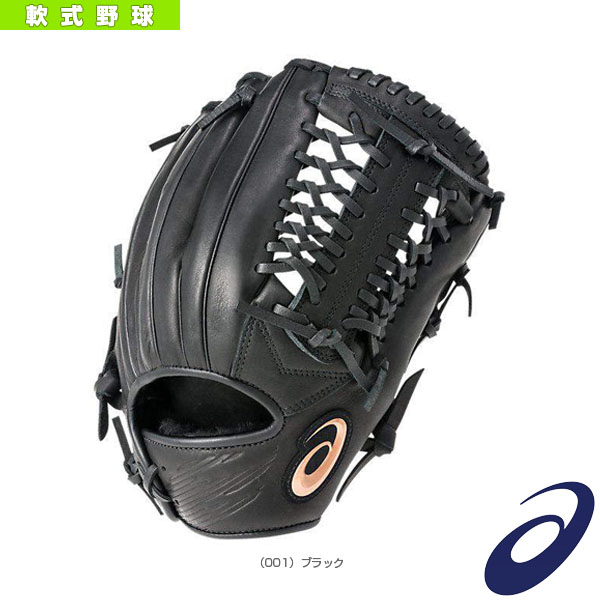 NEOREVIVE MLT/ネオリバイブ MLT/軟式用グラブ/投手・外野手兼用(3121A348)『軟式野球 グローブ アシックス』