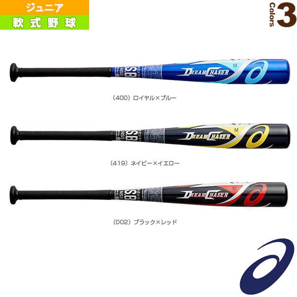 DREAM CHASER M/ドリームチェイサーM/ジュニア軟式用金属製バット(3124A104)『軟式野球 バット アシックス』