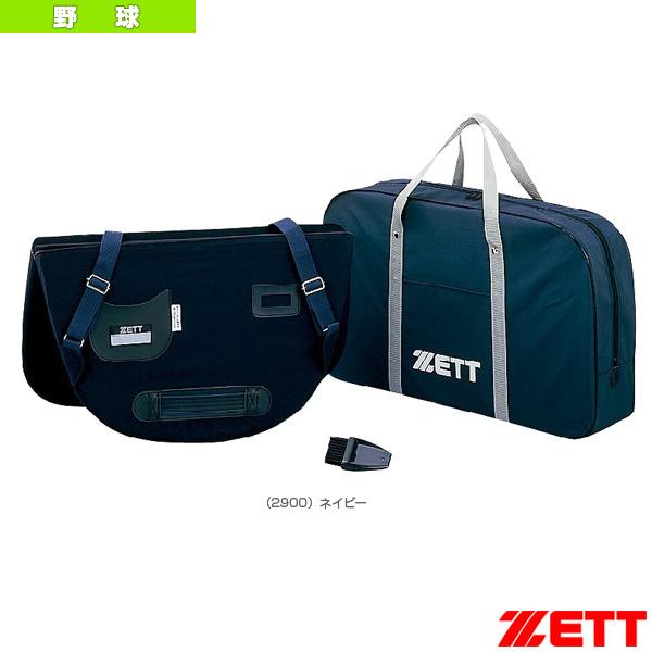アンパイヤプロテクター/硬式・軟式・ソフトボール兼用(BL2007B)『野球 プロテクター ゼット』
