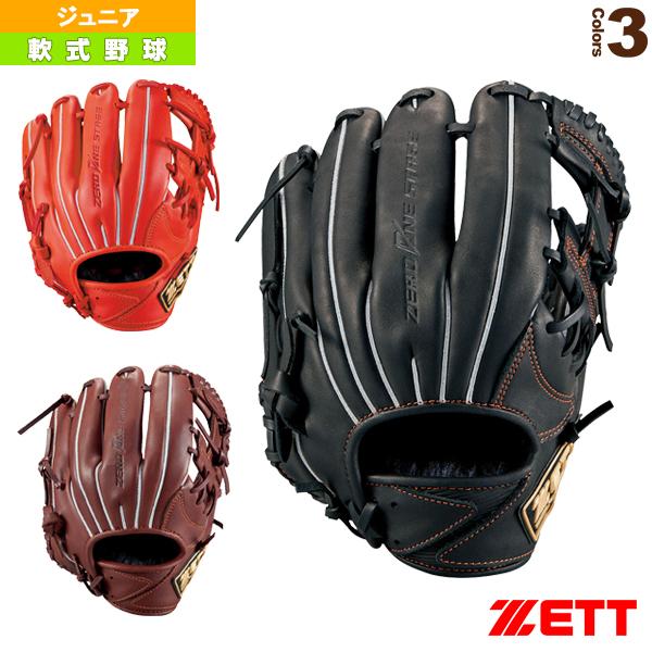 ゼロワンステージシリーズ/少年軟式グラブ/二塁手・遊撃手用/Sサイズ(BJGB71910)『軟式野球 グローブ ゼット』限定カラー
