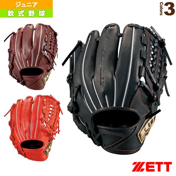 ゼロワンステージシリーズ/少年軟式グラブ/三塁手用/Mサイズ(BJGB71920)『軟式野球 グローブ ゼット』限定カラー
