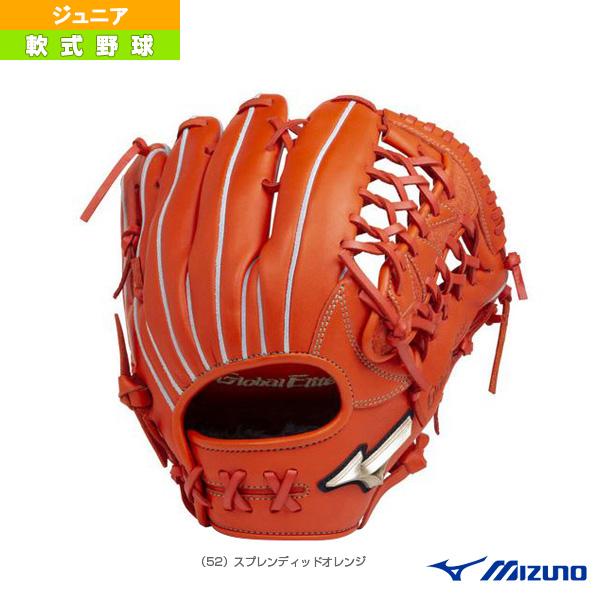 グローバルエリートRG ブランドアンバサダー/梶谷隆幸モデル/少年軟式外野手用グラブ(1AJGY21107)『軟式野球 グローブ ミズノ』