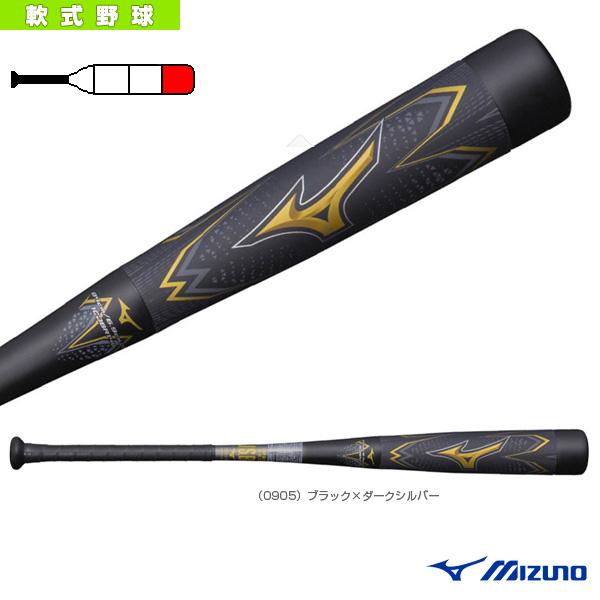 ビヨンドマックス ギガキング/84cm/710g/軟式用FRP製バット(1CJBR14884)『軟式野球 バット ミズノ』限定
