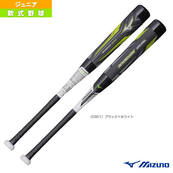 ビヨンドマックス オーバル/78cm/580g/少年軟式用FRP製バット(1CJBY14378)『軟式野球 バット ミズノ』限定