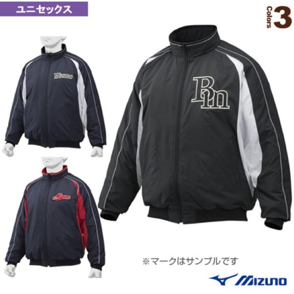 グラウンドコート(12JE9G33)『野球 ウェア(メンズ/ユニ) ミズノ』