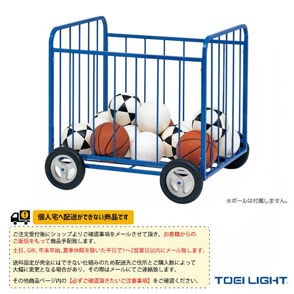 送料別途 ボールカゴ80100B 正規認証品!新規格 大幅値下げランキング B-2753 オールスポーツ トーエイ 設備 備品 TOEI