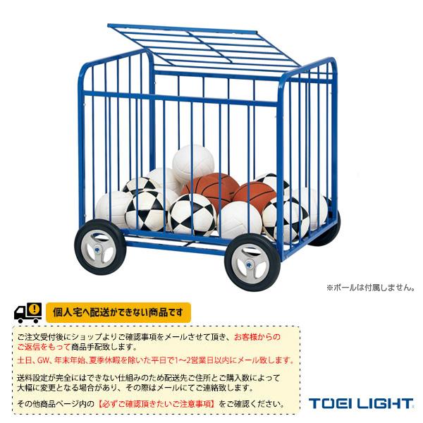 送料別途 ボールカゴ80100C B-2754 オールスポーツ 高品質 設備 一部予約 備品 トーエイ TOEI