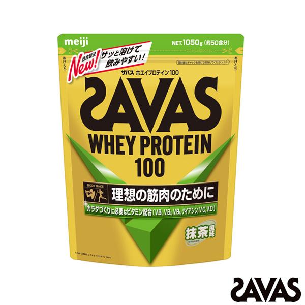 ザバス ホエイプロテイン100 50食分/1050g/抹茶風味(CZ7391)『オールスポーツ サプリメント・ドリンク SAVAS』