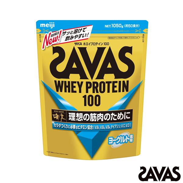ザバス ホエイプロテイン100 50食分/1050g/ヨーグルト風味(CZ7396)『オールスポーツ サプリメント・ドリンク SAVAS』