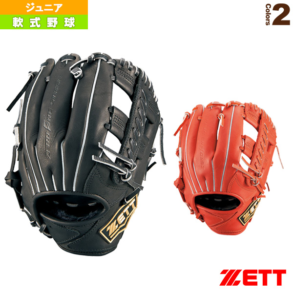 ゼロワンステージシリーズ/少年軟式グラブ/オールラウンド用/Mサイズ(BJGB71020)『軟式野球 グローブ ゼット』