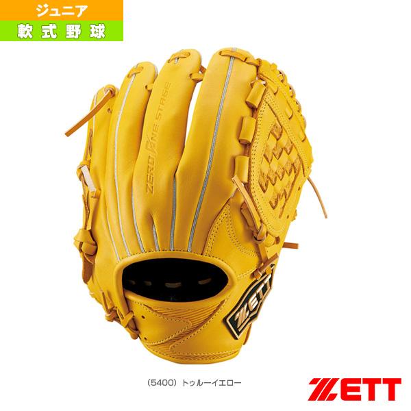 ゼロワンステージシリーズ/少年軟式グラブ/投手・内野手用/Lサイズ(BJGB71030)『軟式野球 グローブ ゼット』限定カラー