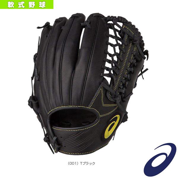 NEOREVIVE MLT/ネオリバイブ MLT/軟式用グラブ/内野手・外野手兼用(3121A446)『軟式野球 グローブ アシックス』