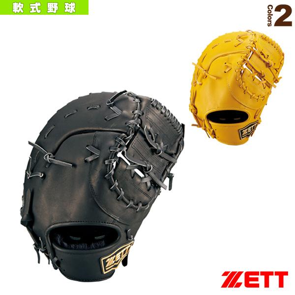 ウイニングロードシリーズ/軟式ファーストミット/一塁手用(BRFB33013)『軟式野球 グローブ ゼット』