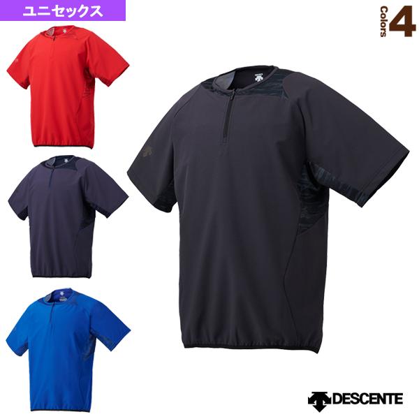 ハイブリッドシャツ(DBX-3607)『野球 ウェア(メンズ/ユニ) デサント』
