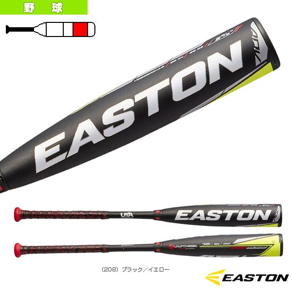 返品交換不可 大幅値下げランキング 特価 ADV 360-10 リトルリーグ用バット LL20ADV36010 イーストン 野球 バット