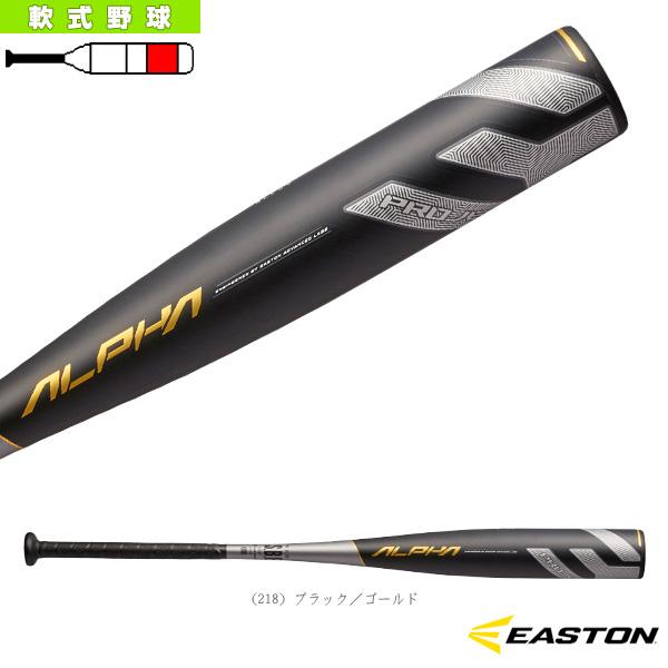 Alpha/アルファ/一般軟式用バット(NA20ALS)『軟式野球 バット イーストン』