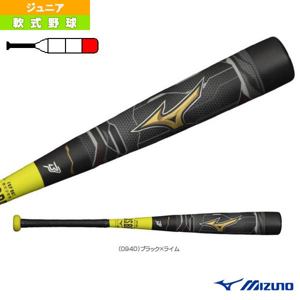 ビヨンドマックス ギガキング/77cm/平均590g/少年軟式用FRP製バット(1CJBY14577)『軟式野球 バット ミズノ』限定商品