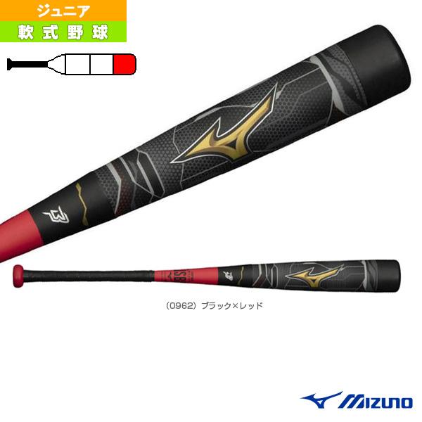 ビヨンドマックス ギガキング/79cm/平均600g/少年軟式用FRP製バット(1CJBY14579)『軟式野球 バット ミズノ』限定商品