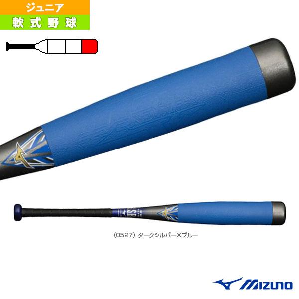 ビヨンドマックスEV/74cm/平均550g/少年軟式用FRP製バット(1CJBY14874)『軟式野球 バット ミズノ』
