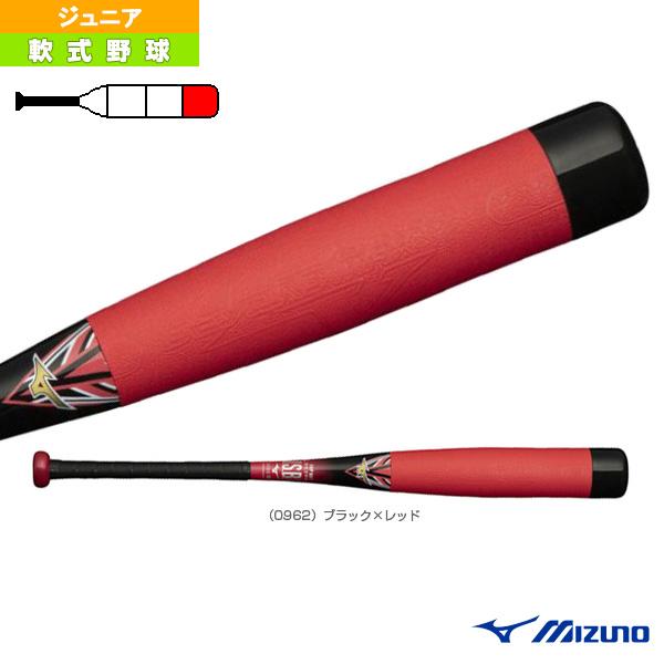 ビヨンドマックスEV/76cm/平均560g/少年軟式用FRP製バット(1CJBY14876)『軟式野球 バット ミズノ』