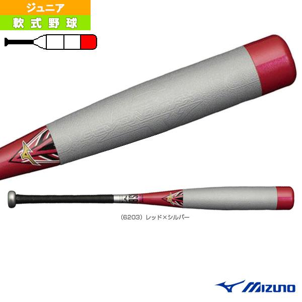 ビヨンドマックスEV/78cm/平均560g/少年軟式用FRP製バット(1CJBY14878)『軟式野球 バット ミズノ』