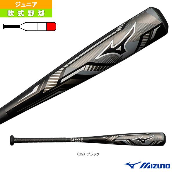 ディープインパクト/少年軟式用FRP製バット(1CJFY115)『軟式野球 バット ミズノ』
