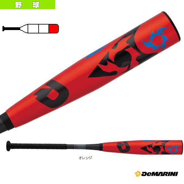 ディマリニ/ヴードゥ TS20/ハーフ アンド ハーフ/ボーイズリーグ小学部用バット(WTDXJBTDR)『野球 バット ディマリニ(DeMARINI)』