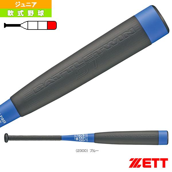 BATTLETWIN ST/バトルツインST/76cm/540g平均/少年軟式FRPバット(BCT70076)『軟式野球 バット ゼット』