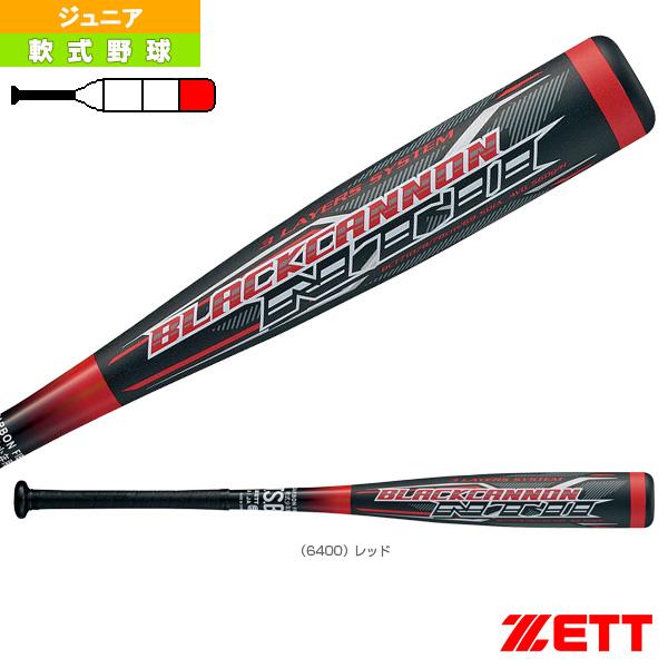BLACKCANNON NT2/ブラックキャノン NT2/78cm/560g平均/少年軟式FRP製バット(BCT71078)『軟式野球 バット ゼット』