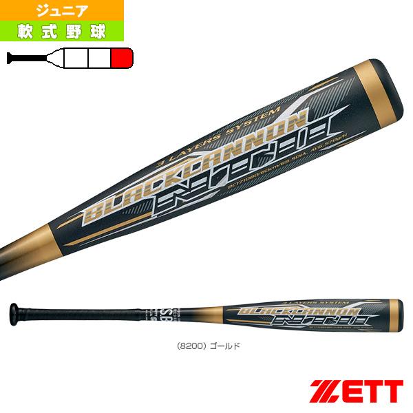 BLACKCANNON NT2/ブラックキャノン NT2/80cm/570g平均/少年軟式FRP製バット(BCT71080)『軟式野球 バット ゼット』