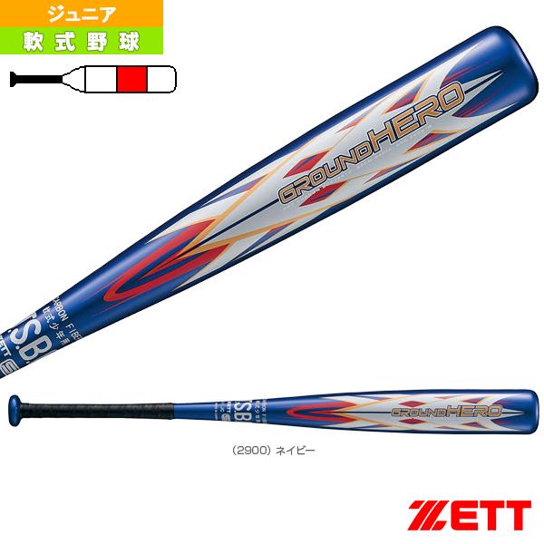 GROUNDHERO/グランドヒーロー/80cm/500g平均/少年軟式FRP製バット(BCT76010)『軟式野球 バット ゼット』
