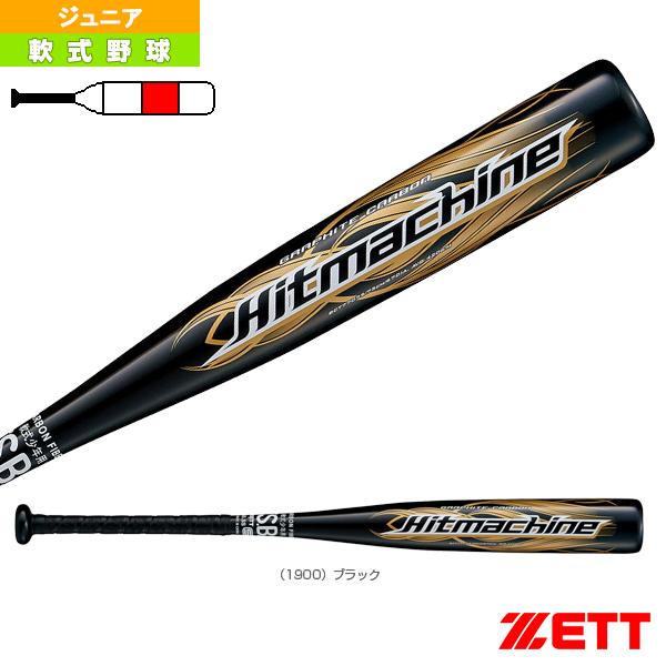 HITMACHINE/ヒットマシン/75cm/420g平均/少年軟式FRP製バット(BCT77075)『軟式野球 バット ゼット』