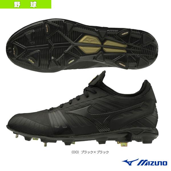 ミズノプロ PS2(11GM2000)『野球 シューズ ミズノ』