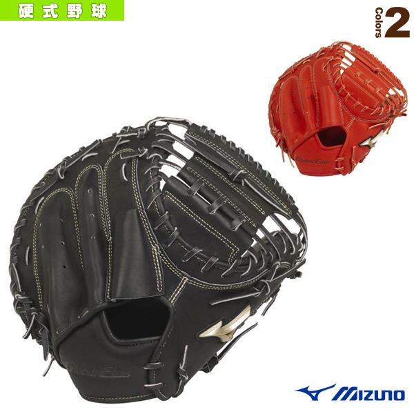 グローバルエリート H Selection 02+プラス/硬式・捕手用ミット/C-5型(CBバック)(1AJCH22410)『野球 グローブ ミズノ』キャッチャーミット