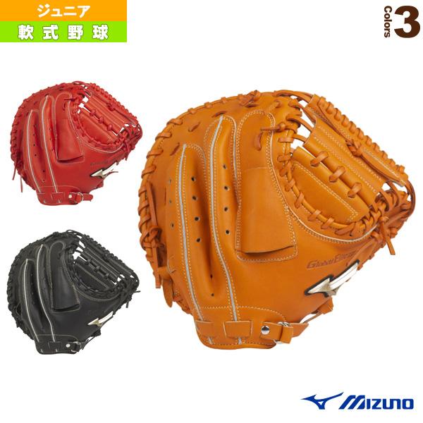 グローバルエリートRG H Selection 02+プラス/少年軟式・捕手用ミット/C-3型(1AJCY22400)『軟式野球 グローブ ミズノ』キャッチャーミット
