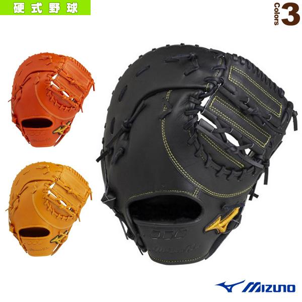 ミズノプロ 5DNAテクノロジー/硬式・一塁手用ミット/ポケット浅め/ST型(1AJFH22000)『野球 グローブ ミズノ』ファーストミット