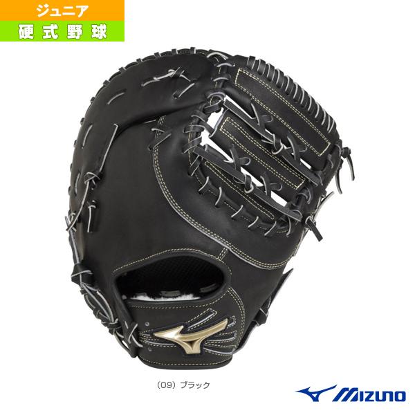 グローバルエリート H Selection 02+プラス/ゴールデンエイジ/硬式・一塁手用ミット/TK型(1AJFL22000)『野球 グローブ ミズノ』ファーストミット