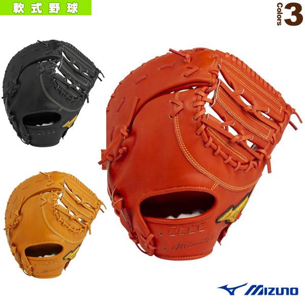 ミズノプロ 5DNAテクノロジー 軟式 正規逆輸入品 一塁手用ミット ポケット深め FZ型 ファーストミットミズプロ 即日出荷 グローブ ミズノ 1AJFR22020 軟式野球