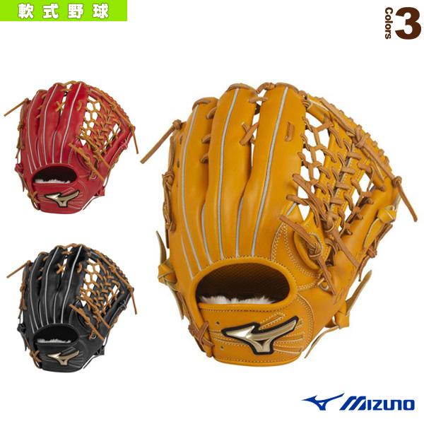 グローバルエリート H Selection 02+プラス/軟式・外野手用グラブ(1AJGR22407)『軟式野球 グローブ ミズノ』