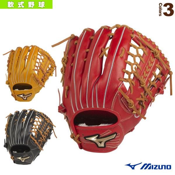 グローバルエリート H Selection 02+プラス/軟式・外野手用グラブ(1AJGR22417)『軟式野球 グローブ ミズノ』