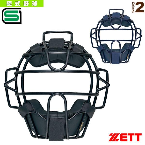 PROSTATUS/プロステイタス 硬式用マスク(BLM1208)『野球 プロテクター ゼット』キャッチャー