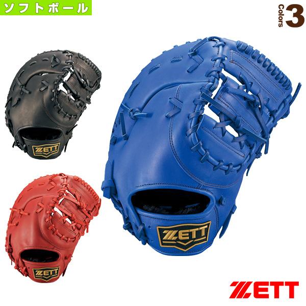 デュアルキャッチシリーズ/ソフトミット/捕手・一塁手用(BSFB53023)『ソフトボール グローブ ゼット』キャッチャーミット