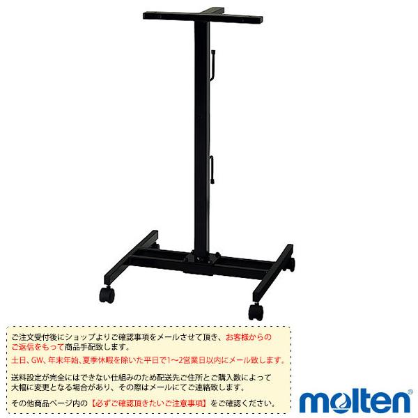 [送料お見積り]フロアスタンド/UX0110・UX0110J・UX0110K用(UF0040)『オールスポーツ 設備・備品 モルテン』